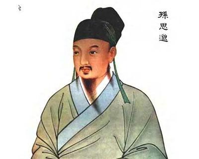 中国古代十大名医之祖